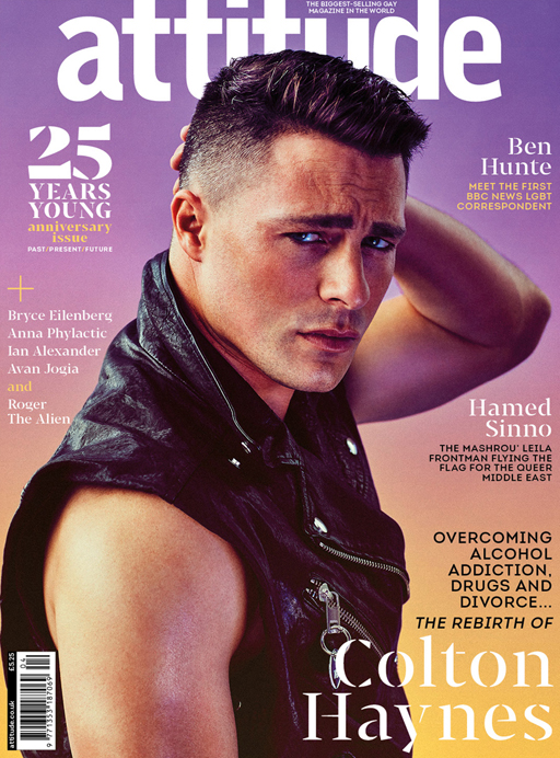 In startlingly candid detail, actor Colton Haynes shares how his struggles with drug and alcohol addiction, paralyzing anxiety, the death of his mother and the end of his marriage led him to some very dark places.