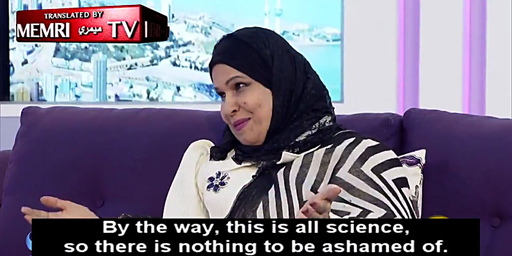 An anti-LGBTQ researcher in Kuwait, Dr. Mariam Al-Sohel, has announced to the world that she has invented a 'cure' for homosexuality.