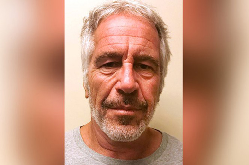 Financier and accused sex trafficker Jeffrey Epstein was found in his Manhattan jail cell with marks on his neck this week, a law enforcement source and a source familiar with the incident said Thursday.