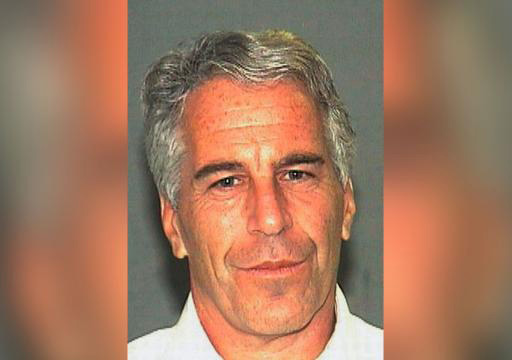 The Miami Herald continues its investigative reporting on now-deceased accused sex trafficker Jeffrey Epstein.  Today's odd reveal is that during his leisure lock-up time in jail a decade ago, he purchased two pairs of small women's panties from the jail's store?