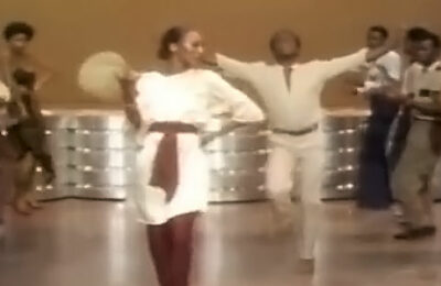 Daily Dance - Earth Wind & Fire's