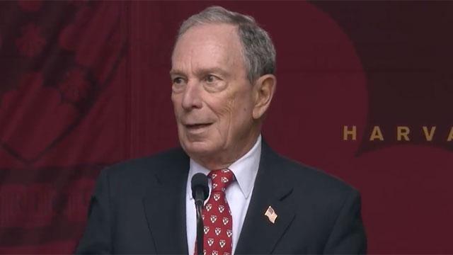 Former New York City Mayor Mike Bloomberg
