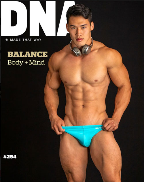 Cover of DNA Magazine