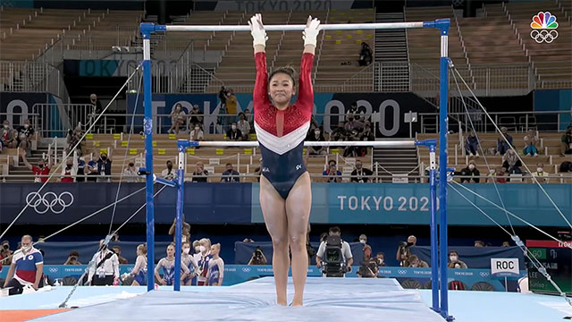 Suni Lee wins the women's all-around gymnastic gold medal